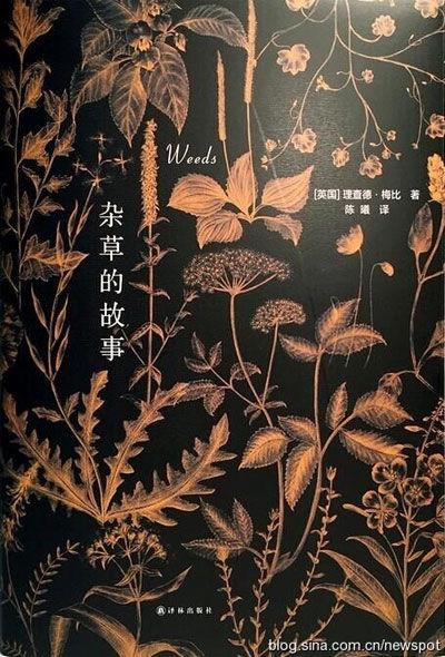 2016江苏全民阅读领导小组推荐12本好书正式出炉(图)