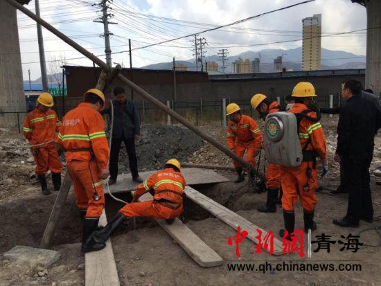 西宁市大通县2名工人井下作业不幸中毒身亡图片