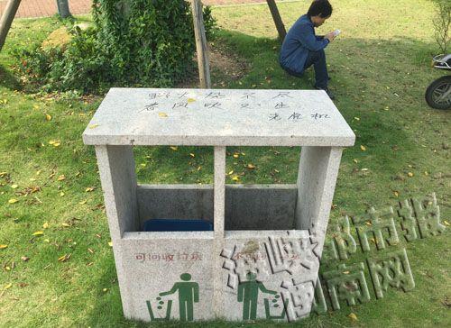 回收 垃圾桶 垃圾箱 500_364