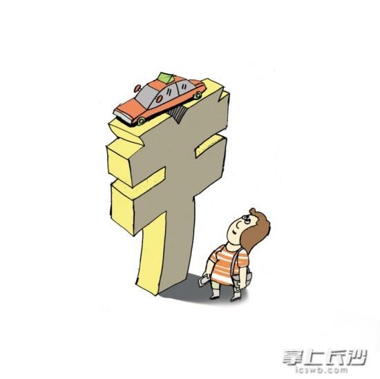 动漫 卡通 漫画 设计 矢量 矢量图 素材 头像 550_549