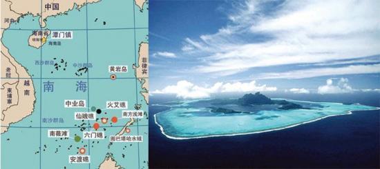 永兴岛到黄岩岛