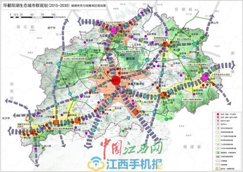 城镇空间结构规划图