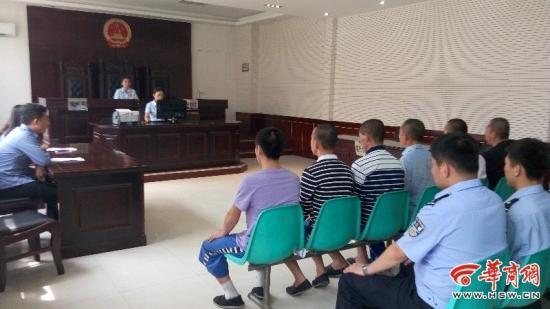 醉酒驾驶 宝塔区法院集中宣判10起危险驾驶罪案件