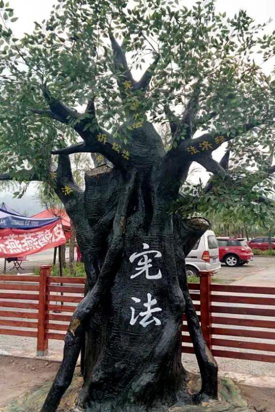 包头大雁塔法治文化景区