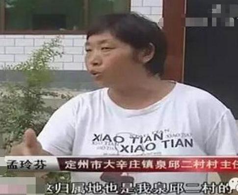 """河北""""最牛村主任""""获刑20年 曾给新婚村民送花圈"""