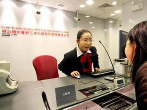 银行职员_工作收入证明范本_银行职员收入