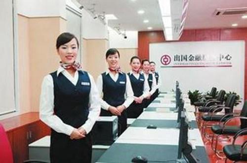 银行职员_工作收入证明范本_银行职员月收入