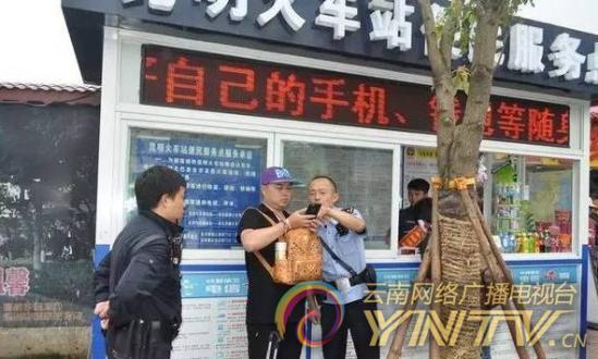 澳门tt娱乐赌场 tt娱乐网址北京路派出