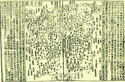 中国古代影响最大的三张 全国地图