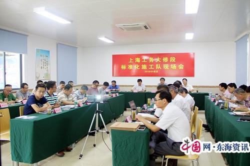 上海工务大修段召开桥梁施工队标准化车间创建示范现场会