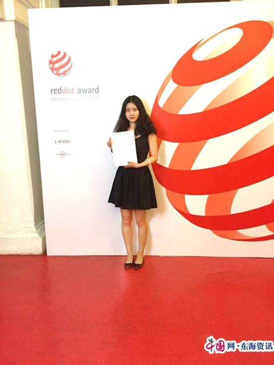 """红点设计网_机电工程学院学子再次喜获""""红点""""设计大奖 - 本网专稿 - 中国 ..."""