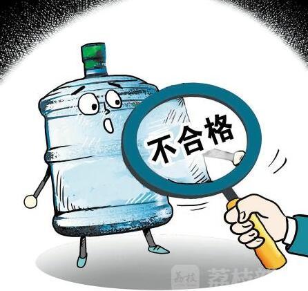 被查出细菌超标