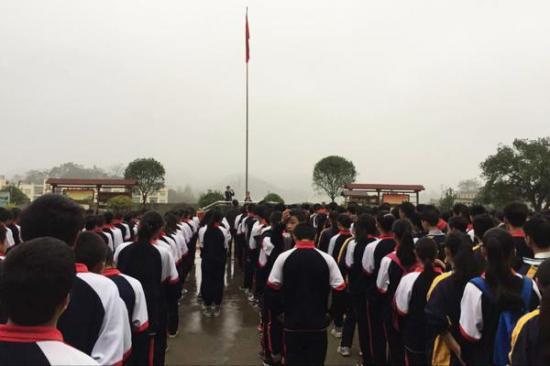 图为国旗来源下的讲话文明初中:六盘水学生网毕业陈赫图片之后干什么图片