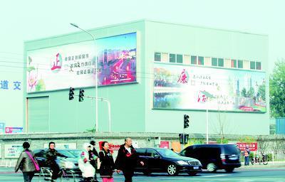 北京市西城区设大型户外展板弘扬廉洁文化