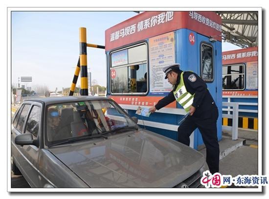 """交警大队宣传工作_淮安高速三大队122""""全国交通安全日""""主题宣传活动氛围浓-本"""
