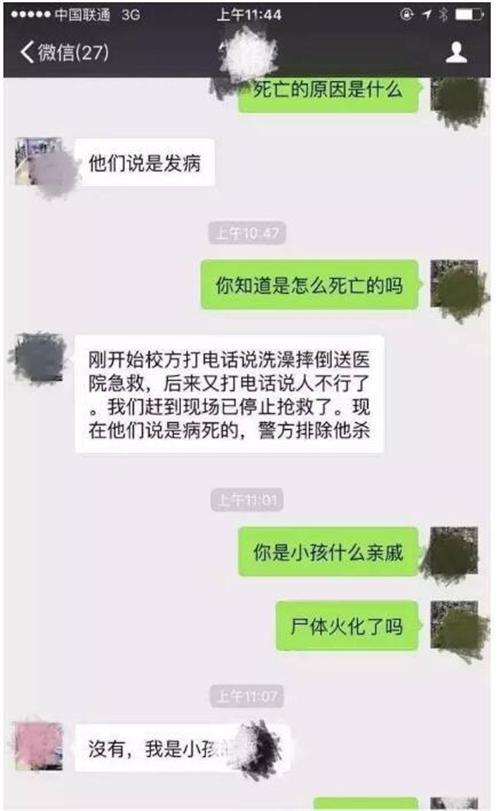 南京:大学生洗澡死亡 医生称哮喘致窒息