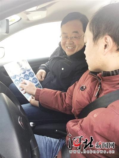 石家庄听障人士考取驾照可获1500元补贴