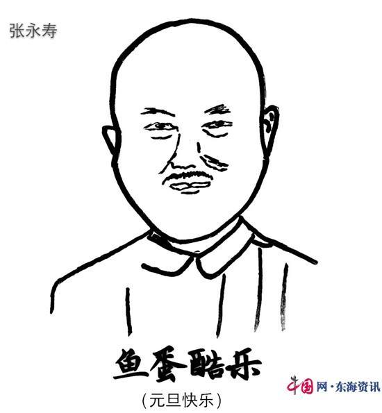 扬州话表情包让你爱上这里图片