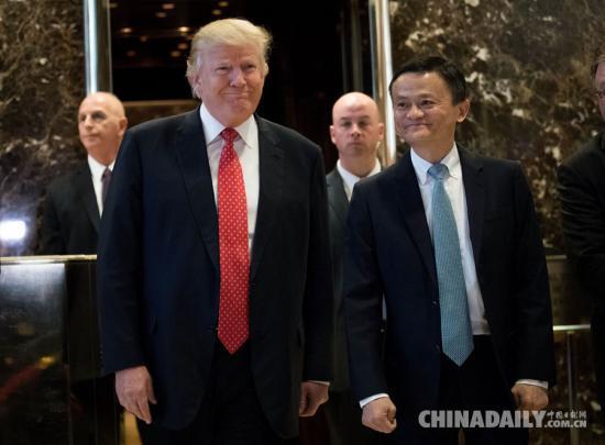 马云/北京时间1月10日凌晨,阿里巴巴集团董事局主席 马云 在纽约会见...