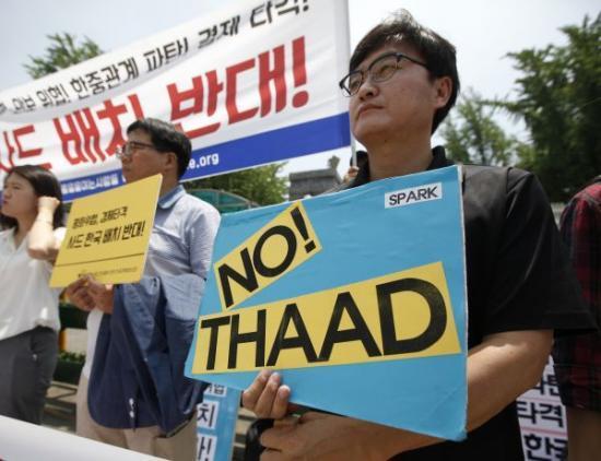 """""""萨德""""系统.-韩调研中国反萨德措施欲诉诸WTO 韩媒 难找确凿证据"""
