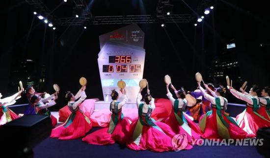 平昌/2月8日晚,在首尔广场举行了2018平昌冬奥会大型倒计时器揭幕...
