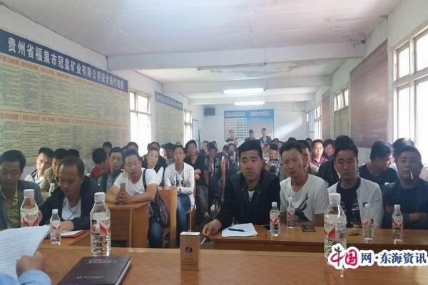 福泉交警深入辖区货运企业开展安全生产月暨货运机动车