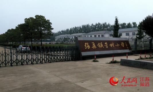徐州铜山张集镇一小学有多名学生遭老师体罚9人住院