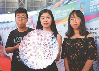 大学生创新创业大赛
