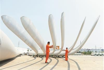南通启东全力打造新能源特色装备基地