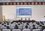 徐州邳州警方强化校园周边秩序整治