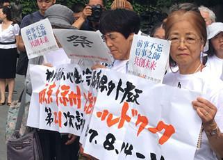 南京举行国际和平集会纪念抗战胜利72周年