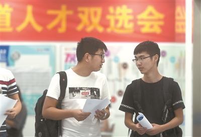 IT名企南京办招聘会 提供最高年薪达20万元