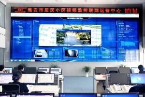 编织天网 淮安14000台小区摄像头接入警方平台