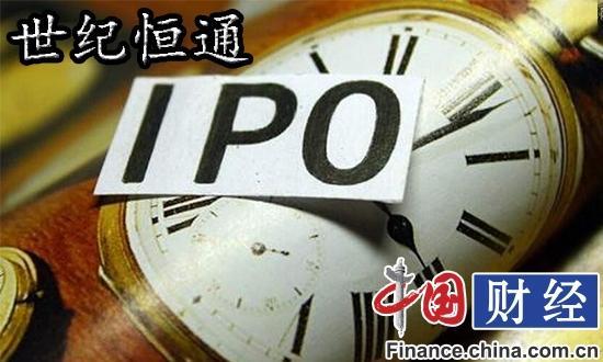世纪恒通IPO前员工流失逾千人 旗下35家洗车店34家已关停