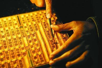 首届江苏版博会硕果累累 43家企业签订1.23亿元版权贸易合同