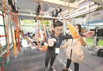 江苏国际老博会南京开幕 200多家展商参展