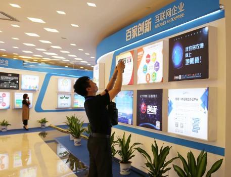 从互联网大省迈向互联网强省 江苏信息经济超2万亿元