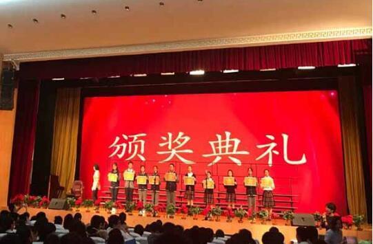 南京科利华中学举办励志歌曲合唱比赛