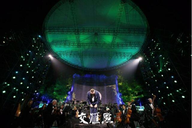 """""""森林的梦想""""回到森林 南京森林音乐会完美收官图片"""