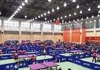 扬州举办全国乒乓球大赛