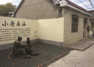 南京六合竹镇老街 将打造历史文化街区