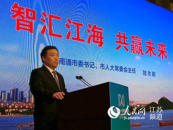 南通举办新一代信息技术博览会 聘请产业顾问