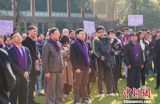 """中外人士徒步""""丈量""""南京大屠杀国际安全区"""