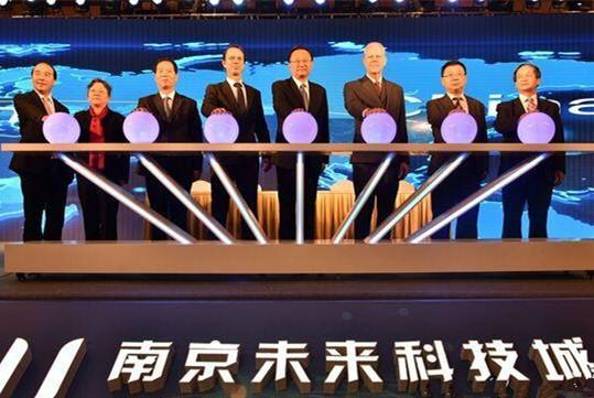 中德智能制造合作峰会南京开幕