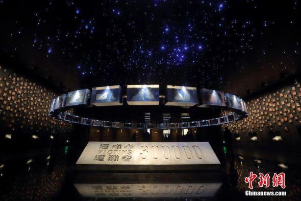 """侵华日军南京大屠杀遇难同胞纪念馆展""""无声的控诉"""""""