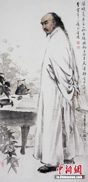 红楼梦书画作品展在南京举行