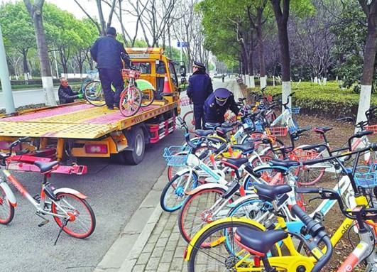 无锡首批违规停放的共享单车被集中清理