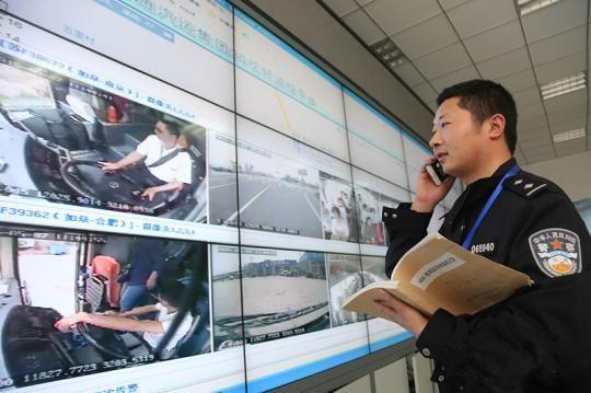 """大数据""""掌眼""""侦破江苏85%以上刑事案件"""