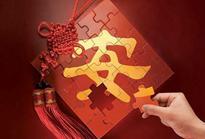 中国为什么能保持社会的安全稳定?