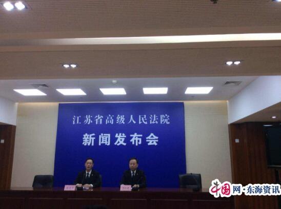 三年来江苏法院审理涉科技创新知识产权案件约六千件涉植物新品种案件91件